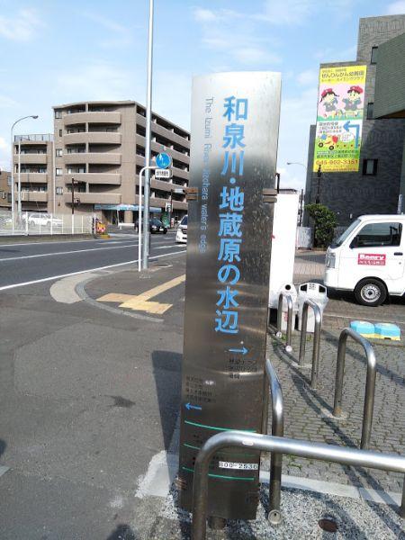 izumi_gawa_600px_18