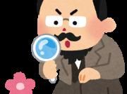 【倉敷市】岡山大学資源植物科学研究所 2019年度一般公開「きて、みて、発見! 植物っておもしろい!」