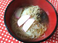 【栄通】おうちでつるつる食感を満喫! ウエムラ食糧加工の生そうめん