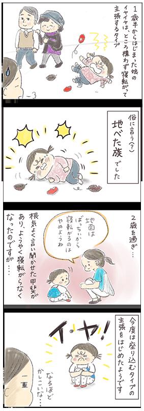kg_shizu_40