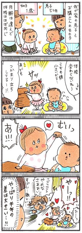 kg_yukimi_52