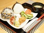 【NEW OPEN】コスパ抜群のお弁当にパン!「食べ物蔵アオゾラ堂」@鹿屋
