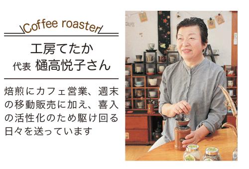kgcoffee2
