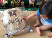 【鹿児島市】世界に一つ♪家族が大喜びの一升パンでお祝い「ちいさな工房 まるむ」