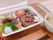 【霧島国分】ママの食を助産師さんが全力サポート「マゴワヤサシイキッチンここから霧島店」