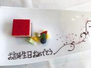 【鹿屋市】誕生日をとびっきりのスペシャルランチでお祝い!『モダンクラブ』のバースデーランチコース