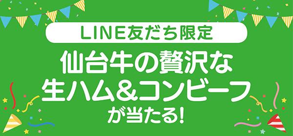 line08_title