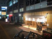 新鎌ヶ谷駅前にカフェのようなラーメン屋「もののこころ」。馬肉もおいしい!
