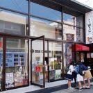 日活からアニメまで。手羽先食べながら映画観賞できる「大須シネマ」