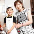 (募集は終了しました)「親子野菜レシピコンテスト」にアイデア野菜料理を応募して