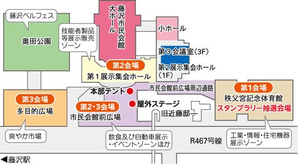 19ふじさわ産業フェスタマップ