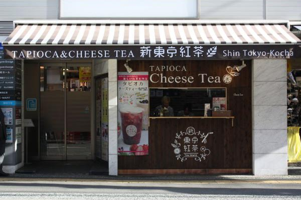 shintokyokoucha01