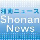 東京五輪 聖火リレー通過市町発表! ランナー募集も