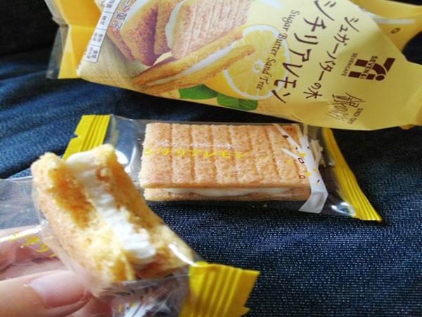 【セブンイレブン】新発売!シュガーバターの木 シチリアレモン