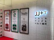 【開業】シェアオフィス&カフェ&金融ラボ「JJ+T」エキュート立川3階