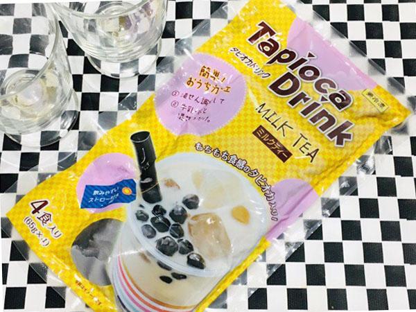 【業務スーパー】の冷凍タピオカドリンク飲んでみた♪