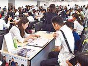私立中高進学相談会を開催 志望校の情報収集は今から始めて