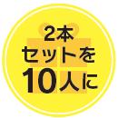 to190509koku10