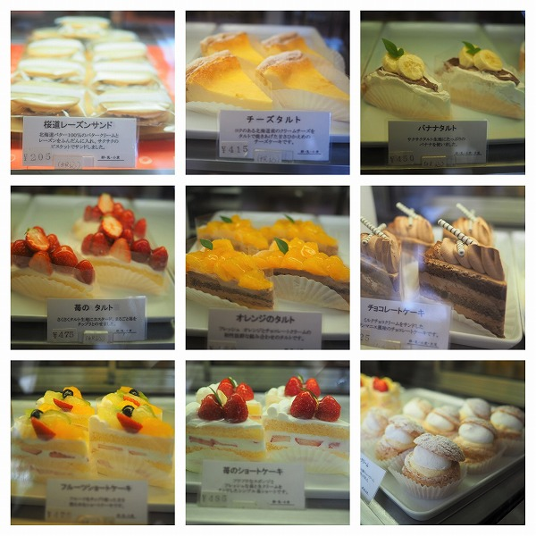yukuri_cake