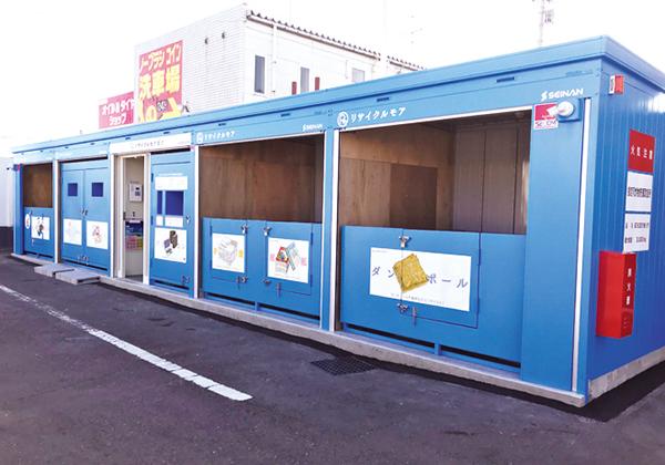 ゴミ 持ち込み 市 仙台