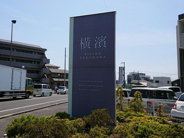 横濱_02