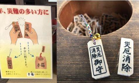 190602yakuotoshi