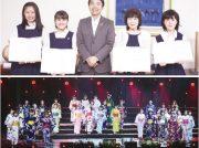 清泉女学院国際合唱コンクールで総合グランプリを獲得