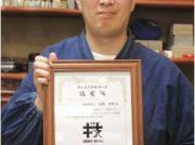 平塚市内初、「東曜印房」の印章が厚労省のグッドスキルマーク認定に