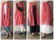 【GU】「ギャザーロングチュニック」で実践!アラフォーのための着やせコーデ4パターン