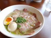 透明スープがうまい!行列のできるラーメン屋@西条桜三里「中華そば心」