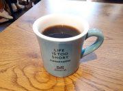 美味しいコーヒーはフラットホワイトコーヒーファクトリー【イグーネ荒井】