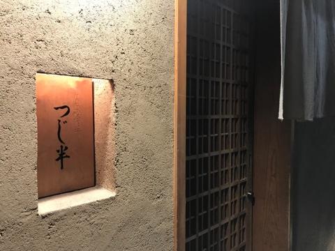 日本橋【つじ半】の海鮮丼を求めて~行列に並んでみたよ♫