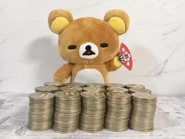 【貯金】実録!500円玉で10万円貯まるってホント?検証しました!