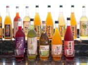 【TOPICS】梅酒34銘柄を飲み比べできる!