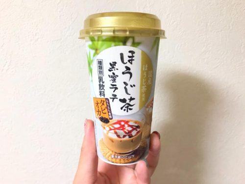 """「黒蜜ラテ」「チョコパイ」が""""ほうじ茶""""に!?旬のコンビニスイーツ!"""