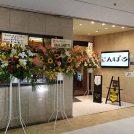 【開店】昭和から続く喫茶店 「コンパル 柏東口店」 が令和元年にリニューアル★