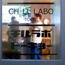 【吉祥寺】多彩な日本酒が飲み放題! 日本酒バー「CHILL LABO TOKYO」
