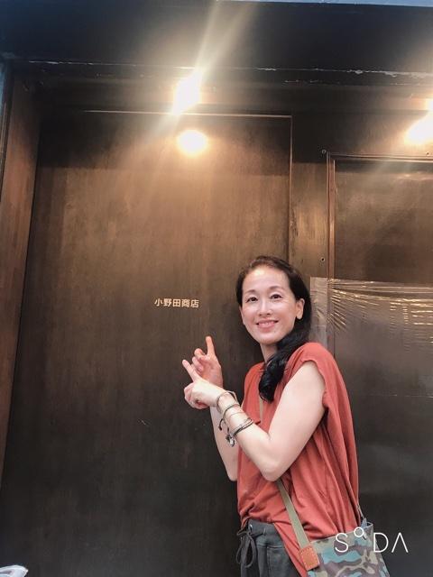 【小野田商店】中目黒駅近くの焼肉名店♫