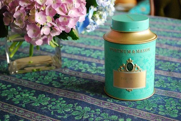 reiwa tea