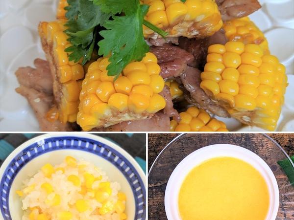 茹でるだけじゃない!元気食材トウモロコシのレシピ3選【有川奈名子のタナバタキッチン】