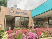 松野町車中泊の旅その② 四万十川学習センターおさかな館