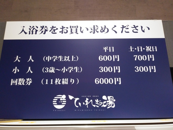 IMG02403