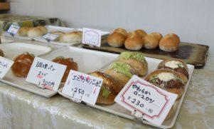 本当は教えたくない!? 地元で約30年のパン屋さん@藤沢市遠藤