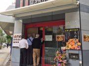 【開店】「蕎麦たかね 茅場町店」6月7日(金)オープン!