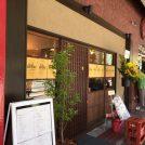 【開店】中野にチャイニーズバル『ゆずのたね』6月18日(火)オープン!