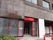 【開店】池袋・要町に『まいばすけっと要町駅西店』が7月26日オープン!