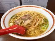 スープまで飲み干したい!嘉一のさっぱり美味しい中華そば