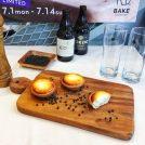 7/1~期間限定発売☆BAKE(ベイク)の新作は初の塩系ブラックペッパーチーズ