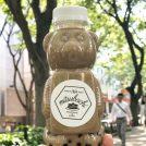 仙台のタピオカブームがすごい!かわいいクマボトルも見つけたよ!
