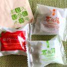 おやつやギフトにおすすめの仙台のお菓子といえば『喜久福』!!
